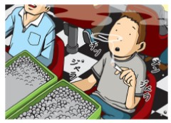 生活保護 ギャンブル
