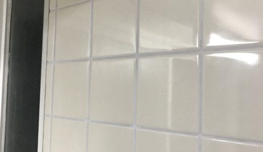 タイル目地の汚れ カビを補修ペンで白く掃除する方法