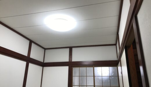 天井塗装の仕方 和室版(DIY)自分でリフォームやってみた!
