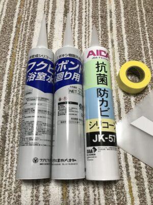 浴室床用シート接着剤